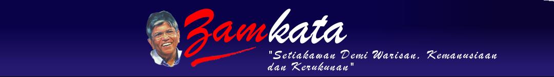 Zamkata