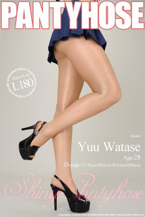 main [Syukou-Club]20130118 SuperLeg L-180 Pantyhose Fullsize #078 渡瀬優 [128P123.35MB] 062801d