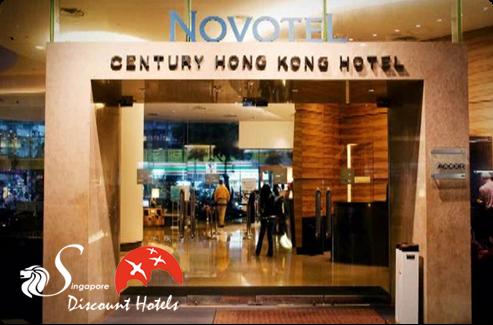 Novotel Century Hotel Hong Kong Entrance