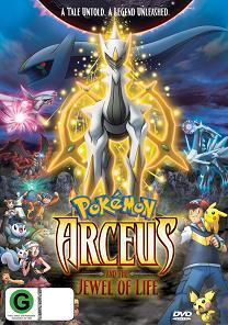 Pokemon: Bửu Bối Thần Kỳ 12 - Pokemon 12
