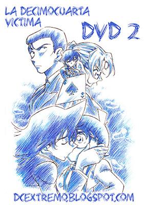 DC Película 02 - La Decimocuarta Víctima (DVD: Japonés - Catalán - Castellano) Peli2