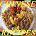 FREE E-BOOK Chinese Recipes!