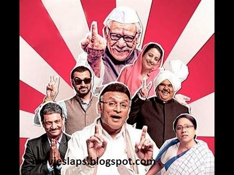 jai ho democracy full movie download free