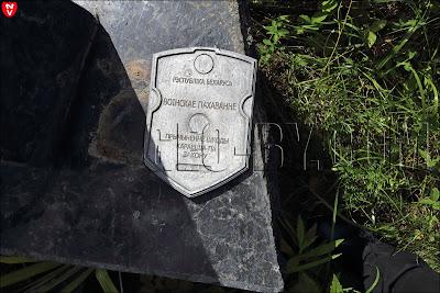 Рэспубліка Беларусь Воінскае пахаванне Прычыненне шкоды караецца па закону 712