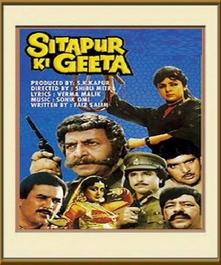 Sitapur Ki Geeta  1987