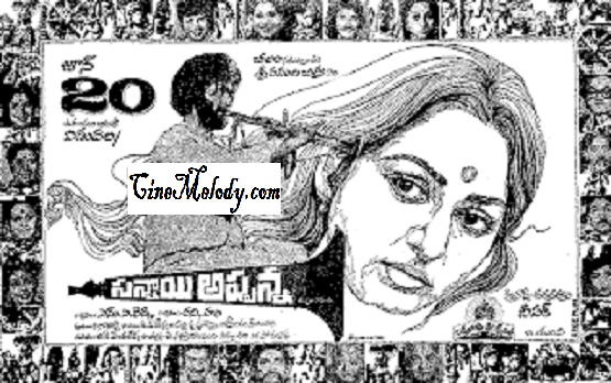Sannayi Appanna Telugu Mp3 Songs Free  Download  1980