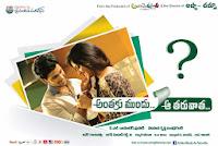 Anthakamundu-Aatarvatha-Movie-Wallpapers