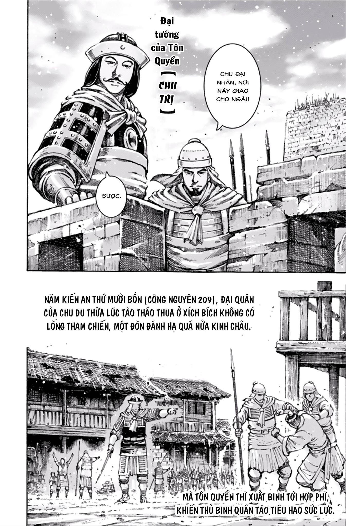 Hỏa Phụng Liêu Nguyên chap 487 Trang 4 - Mangak.info