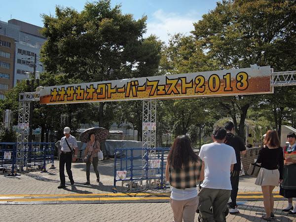 Osaka Oktoberfest