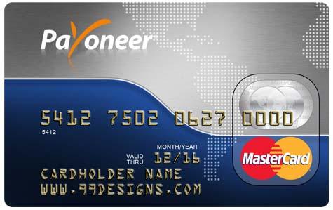 ربط بطافة بايونير Payoneer بحساب الباي بال Paypal