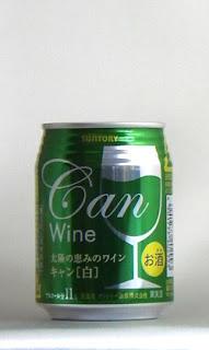 太陽の恵みのワイン キャン[白] NV
