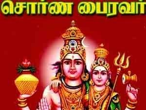 Selvam peruga vasadhi vaippu varuvadharkku seiyyavendiya sila theiva vazhipadugal, aanmeegam, tamil gods to get rich, kupera poojai, Lakshmi poojai, swamy vazhipaadu,