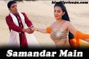 Samandar Main