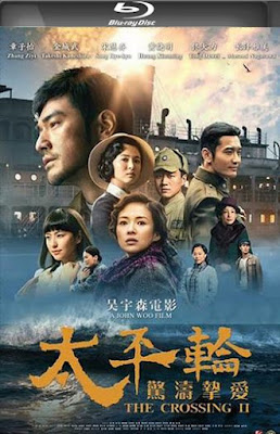 The Crossing 2 (2015) China Movie BluRay 700mb Download