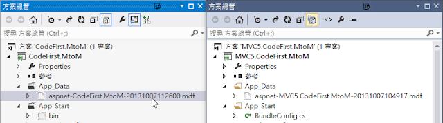 Code First建立的資料庫