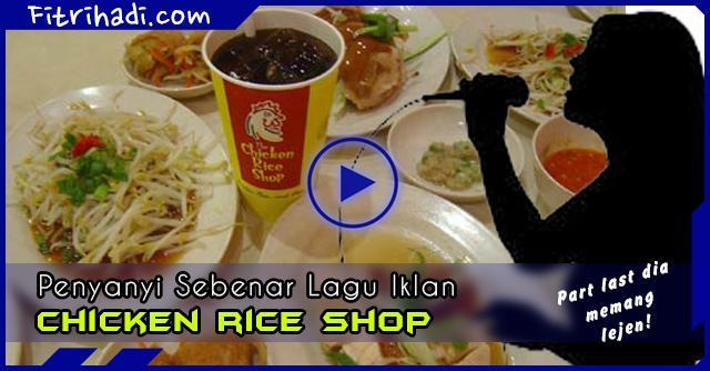 (Video) Penyanyi Sebenar Lagu Iklan Chicken Rice Shop