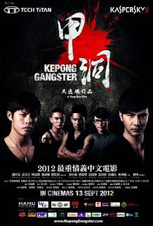Kepong Gangster (2012) DVDRip 360MB Mkv