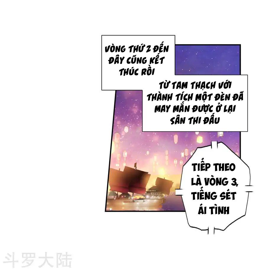 Tuyệt thế Đường Môn - Đấu La Đại Lục 2 chap 189 - Trang 13