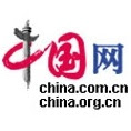 Ancient Chinese Classical Poems presented in beautiful interactive Flash files, @ china.org.cn