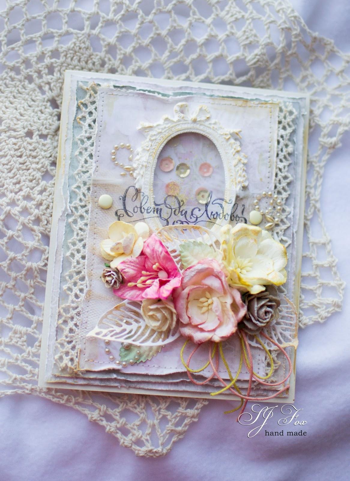 Поздравления мамы дочке на свадьбе 82