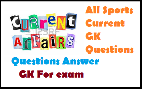 Sports Current Affairs Questions For SBI Associates PO Exam -SSC CGL and IBPS Clerk GK Section .Check out latest sports current affairs October 2014 general knowledge questions with answer. Read more about latest tournament winner - who won what , about Asian games -Tennis tournament- Cricket World Cup- Golf- Hockey , Badminton , Wrestling, Racing, Shooting etc. These can be important gk questions for ssc cgl and IBPS clerk current affairs part.
