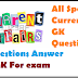 Sports Current Affairs Questions With Answers -General Knowledge October 2014