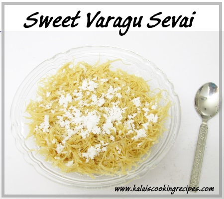 varagu sevai breakfast