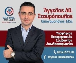 Αγγελος Σταυρόπουλος με τον Νεκτάριο Φαρμάκη