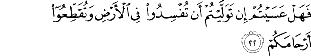 Surat Muhammad ayat 22