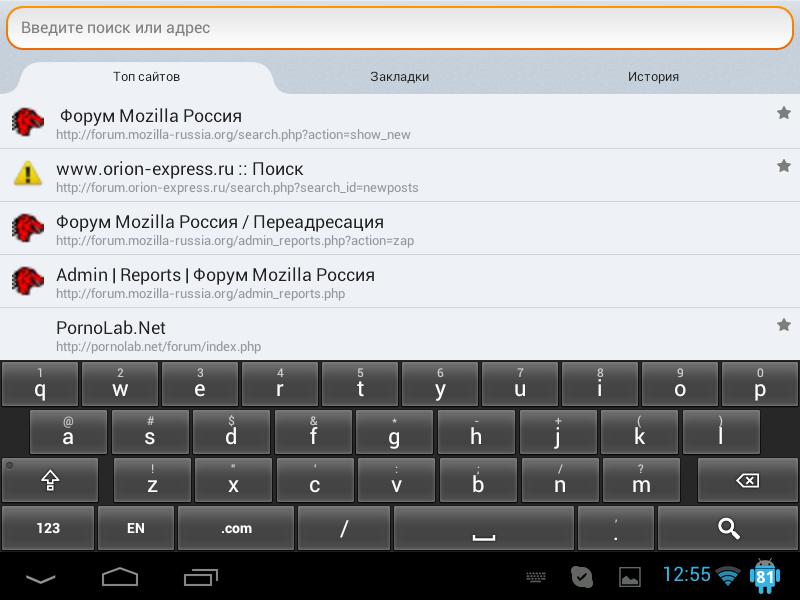 Mozilla: Январь 2013