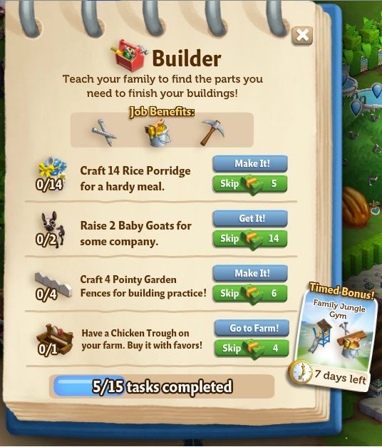 builder job