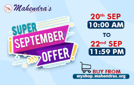 SUPER SEPTEMBER OFFER