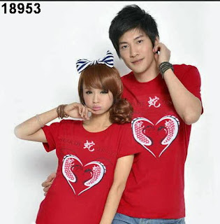 Year of Snake Couple Shirt