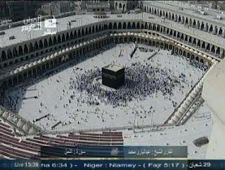 بث مباشر للمسجد الحرام بجودة عالية و بدون انقطاع طوال اليوم