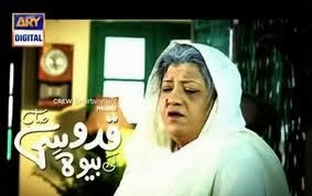 Quddusi Sahab ki Bewah Episode 115, dramastubepk.blogspot.com, 29th September 2013 By Ary Digital