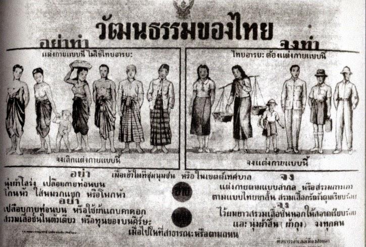 Mandat 10 Thailand 1941