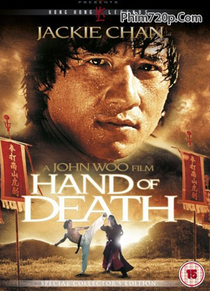 Thiếu Lâm Môn - Hand Of Death