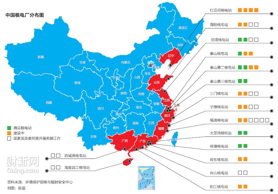 http://1.bp.blogspot.com/-MLA36hCKBKw/TZKDTx_xs_I/AAAAAAAAcEc/91OV8IZYmsg/s1600/PRC+Nuclear+Powers.PNG