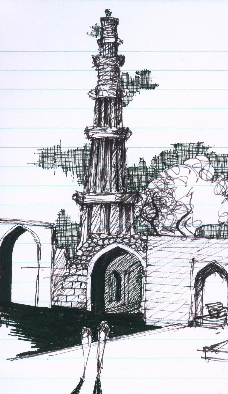 essay of qutub minar This winter, i had an opportunity of visiting the qutab minar, at delhi it was begun by qutub-ud-din aibak in 1200 a d it was completed by the kings who succeeded him.