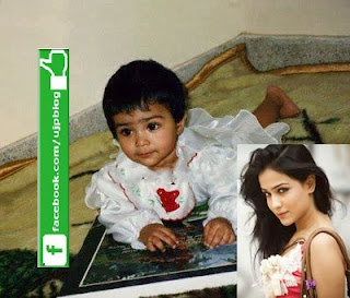 Humaima Malik in her Childhood