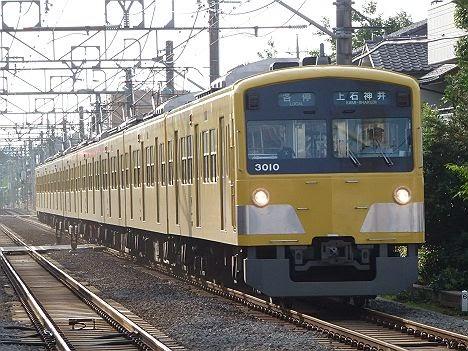 西武新宿線 各停 上石神井行き1 3000系(引退)