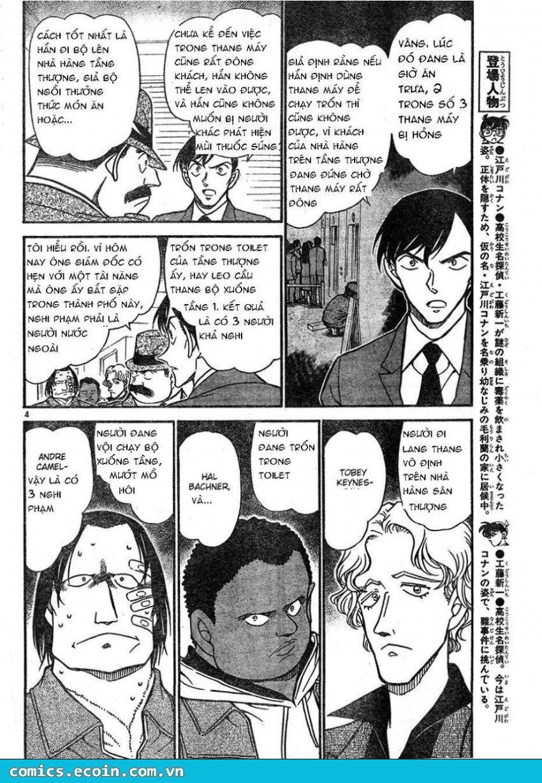 Detective Conan - Thám Tử Lừng Danh Conan chap 606 page 4 - IZTruyenTranh.com