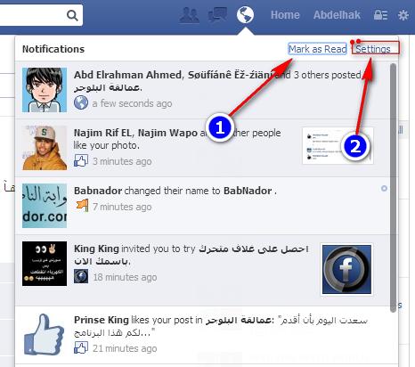 اشارات الفيسبوك