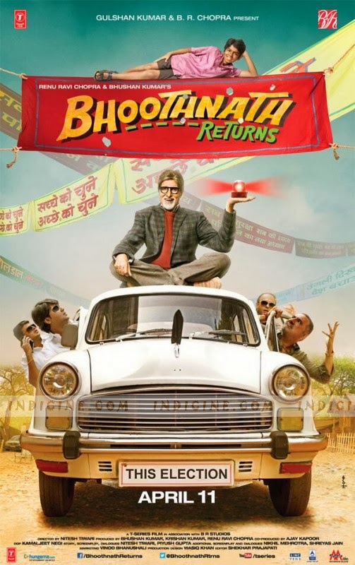 PARTY WITH THE BHOOTHNATH SONG LYRICS - BHOOTHNATH RETURNS
