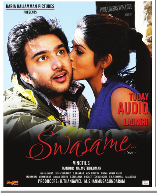 Swasame 2013 Tamil Movie MP3 Songs Free Download