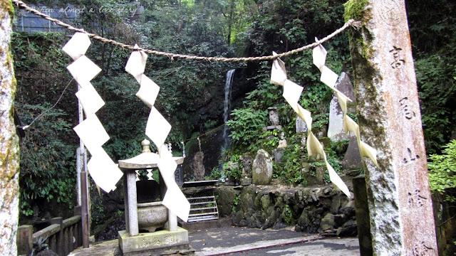 Cascate Biwa