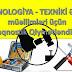 Texnologiya,Texniki Əmək müəllimləri üçün – Diaqnostik Qiymətləndirmə