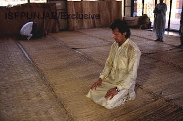 Imran Khan Offering the Prayer