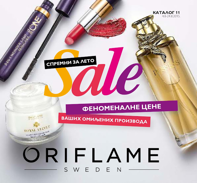 http://rs.oriflame.com/products/digital-catalogue-current?p=201511