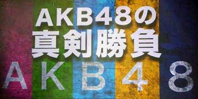 Festival-Olahraga-AKB48-Akan-Diadakan-Pada-Tanggal-9-Mei-2015